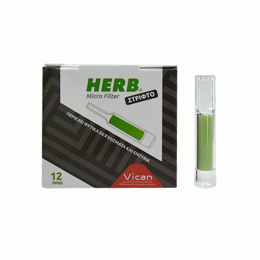 HERB MICRO FILTER για στριφτό τσιγάρο