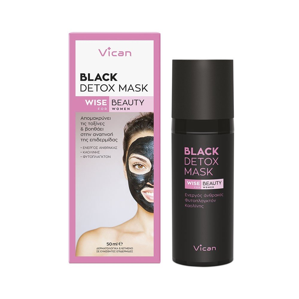 VICAN WISE BEAUTY - BLACK DETOX MASK 50ml