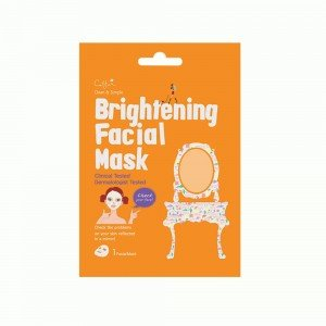 CETTUA CLEAN & SIMPLE BRIGHTENING FACIAL MASK