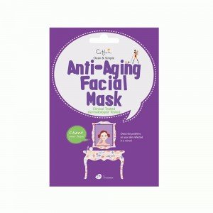 CETTUA CLEAN & SIMPLE ANTI-AGING FACIAL MASK