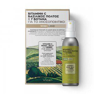 Vican Wise Land - Βιταμίνη C, Βασιλικός Πολτός + 7 Βότανα σε Spray
