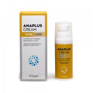 VICAN WISE CARE ANAPLUS CREAM