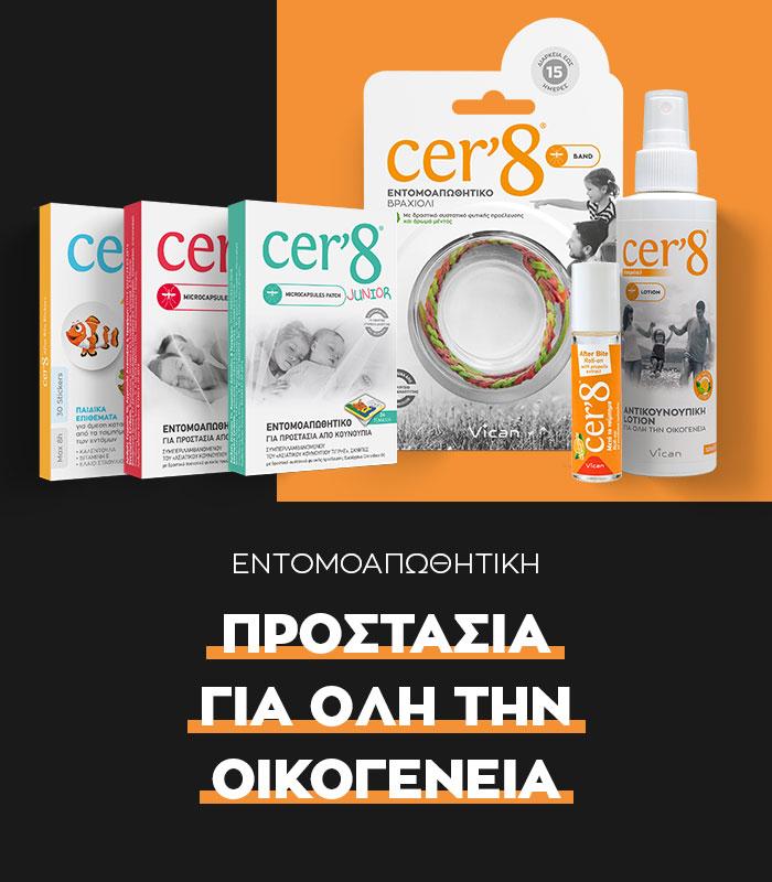 cer-8